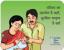 BPCR in Hindi